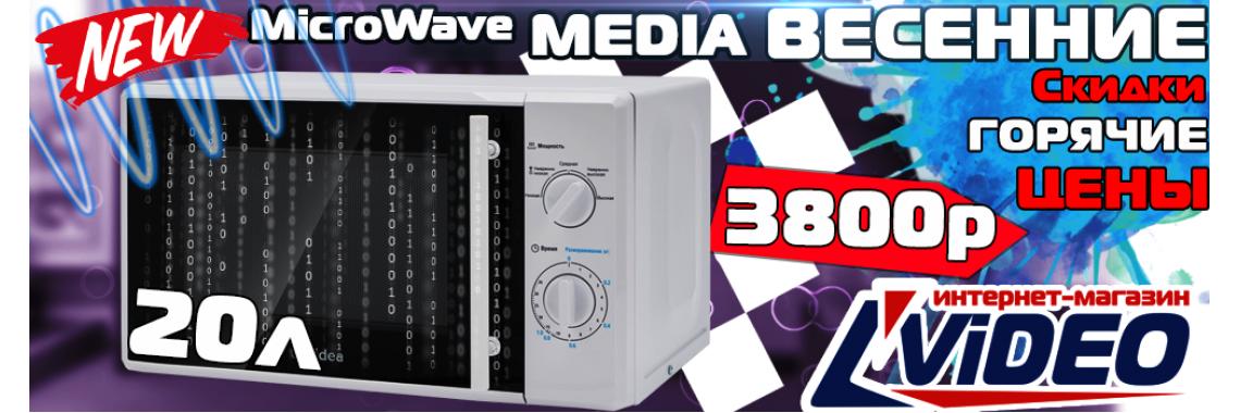 2e490b4a8e2 Интернет-магазин электроники L-Video  телевизоры