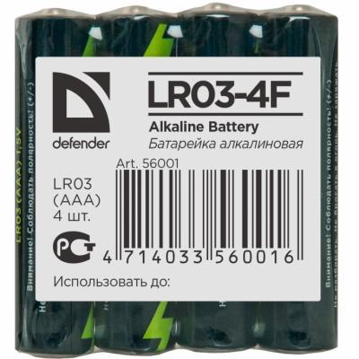 Батарейка алкалиновая LR03-4F AAA, в пленке 4шт DEFENDER