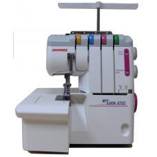 Оверлок Janome M-875D белый