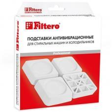 Антивибрационные лапки-подставки Filtero /С